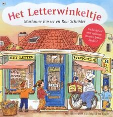 Project KS Letterwinkeltje