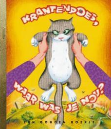 Project KS Krantenpoes